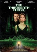 thirteenth_floor